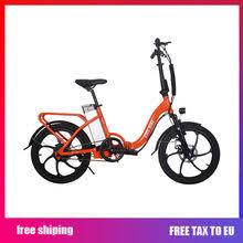 <b>Electric</b> Bike <b>Smlro</b> reviews – Online shopping and reviews for ...