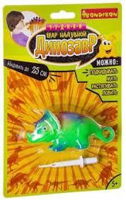 """<b>Чудики</b>. <b>Шар надувной</b> """"Динозавр. Трицератопс цветной"""" (ВВ2480)"""