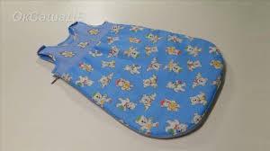 Как сшить <b>спальный мешок</b> для малыша. How to sew a sleeping ...