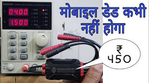 <b>Mobile</b> Dad Kabhi Nahi Hoga <b>DC</b> Power Supply Cable <b>Mobile</b> ...