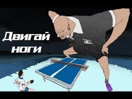 Видеозаписи Table Tennis with <b>soul</b>   ВКонтакте