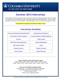 high school internship theinneru the illustrious columbia university is offering local high school students paid internships this summer from finance