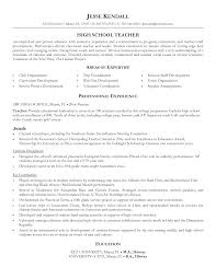 example teaching resumes  seangarrette coexample teaching resumes