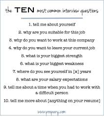 how to answer the most common interview questions   most common    how to answer the  most common interview questions   bookmark this one for your next