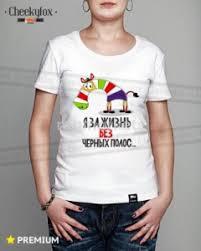 Футболки <b>Поло</b> черные женские в Астрахани (2000 товаров) 🥇