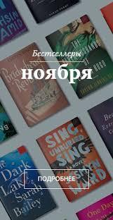 Каталог товаров: книги, канцтовары, подарки и сувениры в ...