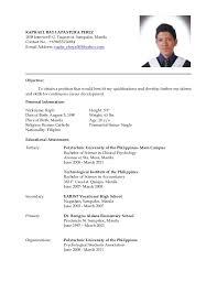 resume references famu online job reference page template reference page for resume resume treasure sample reference for resume