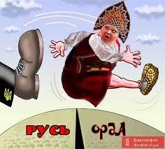 Провокации российских боевиков идут на трех направлениях, - АП - Цензор.НЕТ 5368