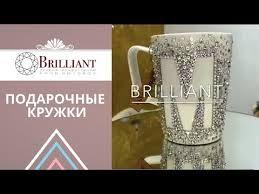 <b>Кружки</b> подарочные купить в Пятигорске 🥇