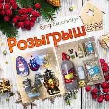 #канцеляриясочи Instagram posts (photos and videos) - Picuki.com