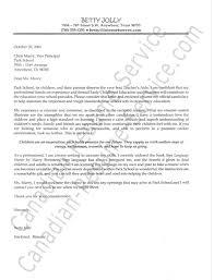letter of interest for teaching position rhetorical essay example cover letter teacher math
