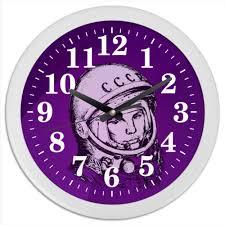 "Часы круглые из пластика ""<b>Гагарин</b>"" #2708220 от Celluloid - <b>Printio</b>"