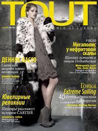 TOUT Magazine October- November 2011 by TOUT - World of ...