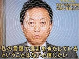「鳩山由紀夫」の画像検索結果