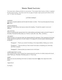 essays mentorship essays