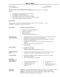 computer science resume in atlanta s computer science sample resume computer software skills resume exles job