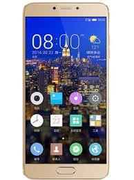 Gionee S6 Pro Price in India on 25 March 2017, S6 Pro ...