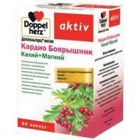 Прочее (Аптека), Аптека Купить Онлайн Екатеринбург