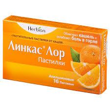 <b>Линкас Лор</b> пастилки <b>Апельсин</b> №<b>16</b> - цена 139.00 руб., купить в ...