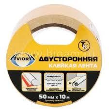 <b>Двусторонняя клейкая лента</b> AVIORA 303-006 (<b>ТК</b>-основа, 50 мм ...
