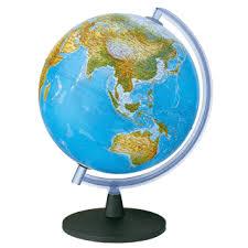 Карты, <b>глобусы</b>: купить в Алматы - сравнить цены | Sravni.kz
