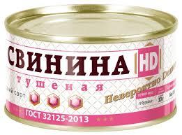 <b>HD Свинина тушеная</b> ГОСТ, высший сорт 325 г — Консервы из ...