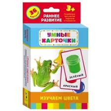 Дидактические карточки <b>РОСМЭН</b> — купить на Яндекс.Маркете