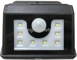 <b>Бра настенные светильники</b> на батарейках в Санкт-Петербурге 🥇