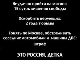 Еще одна женщина, проводившая одиночный пикет в поддержку Савченко, задержана в Москве - Цензор.НЕТ 2403