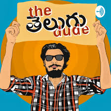 The Telugu Dude