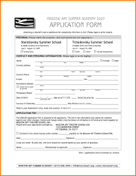 how to fill out an application card authorization  how to fill out an application application form of the filling out a resume moscow art summer academy 2007 filling out a resume resume sample filling