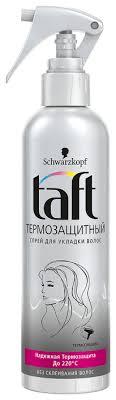 Taft <b>Термозащитный спрей для</b> укладки волос — купить по ...
