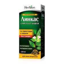 <b>Линкас</b> 120мл <b>сироп без сахара</b> купить в Бишкеке, цена в ...