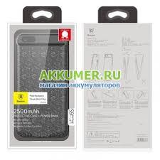 Купить внешний <b>чехол</b>-<b>аккумулятор Baseus для Apple</b> iPhone 6 ...