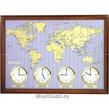 <b>CMW902NR06</b> (карта)   <b>Rhythm часы настенные</b>