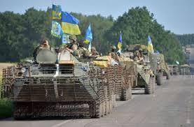 Image result for украинская армия наступает
