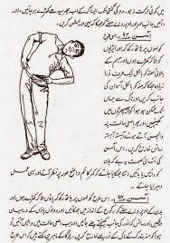warzish ke faide urdu essay exercise benefits in urdu yoga warzish    warzish ke faide urdu essay exercise benefits in urdu yoga warzish ka tarika english