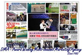 <b>Direct Marketing</b> of Asia <b>Limited</b>