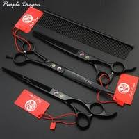 Find All China Products On Sale from BAORUN <b>Pets Grooming</b> ...