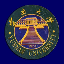 Image result for kunming university of science and technology ranking
