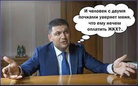 Гройсман поздравил украинцев с Днем Конституции - Цензор.НЕТ 537