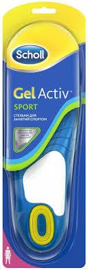Scholl GelActiv <b>стельки для занятий спортом</b> в Москве купить по ...