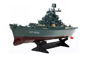 <b>Радиоуправляемый корабль Heng Tai</b> Battleship Yamato 40Mhz ...