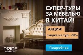 <b>Кресла</b>-<b>качалки и</b> диваны-<b>качели</b>: делаем правильный выбор для ...