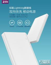 <b>ZMI</b> 5000mAh: Two Way Fast Charge MicroUSB <b>Powerbank</b> ...