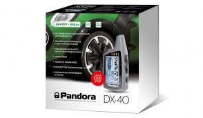 <b>Pandora DX 40S</b> | Автомобильный охраный комплекс ...