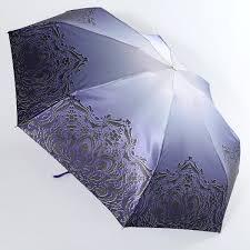 <b>Зонт Trust</b> 42373-1605, фиолетовый, голубой