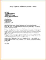 cover letter for hr recruiter hr cover letter sample
