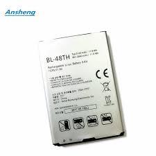 Высококачественный аккумулятор для LG <b>E940</b> E977, 3140 мА/ч ...