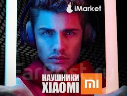 <b>Наушники Xiaomi Mi</b> Wired <b>Gaming</b> Headphones YXEJ01JY. iMarket